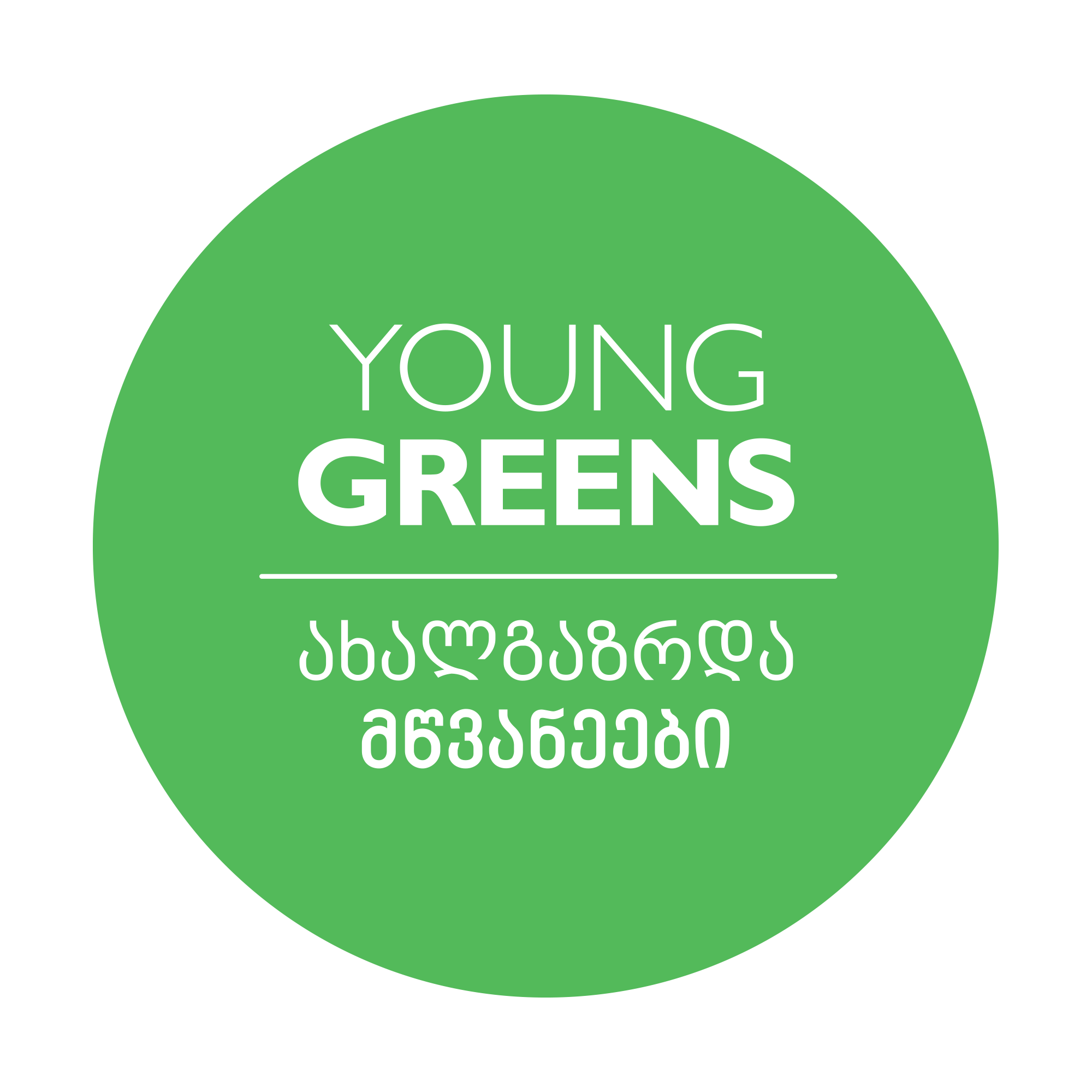 Young Greens